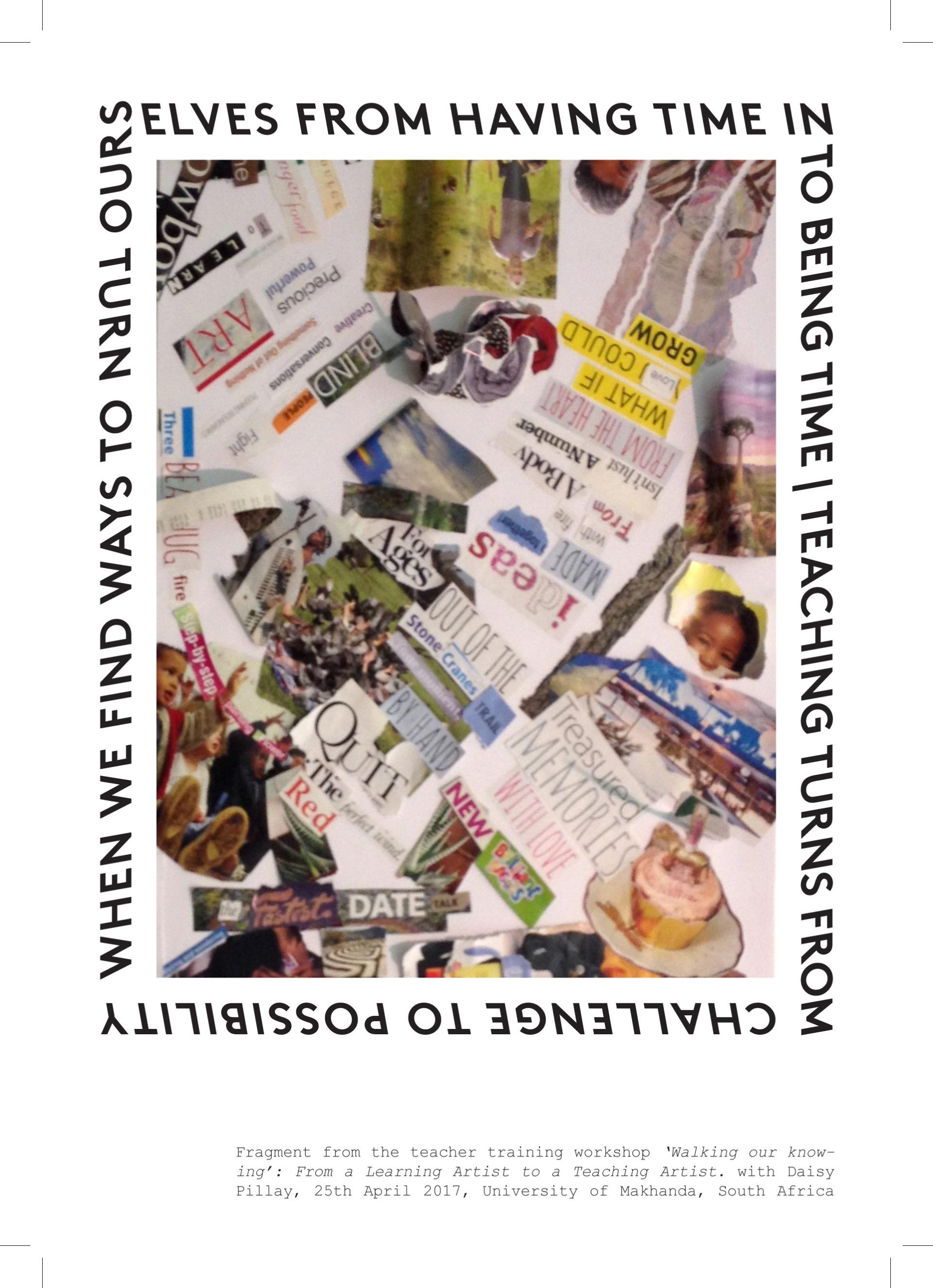 PolePolePress_InsideOutSchool.jpg